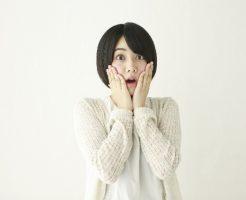バストアップブログ掲載体験談