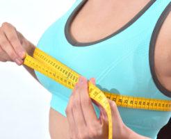 女性ホルモン(エストロゲン)が少ないとバストアップはむずかしい?
